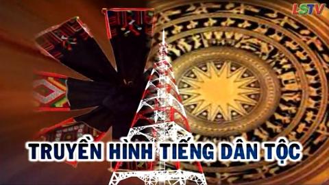 Chương trình truyền hình tiếng Tày ngày 30/5/2020