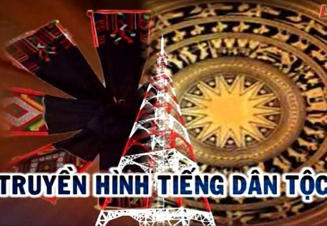 Chương trình truyền hình tiếng Dao ngày 3/6/2020
